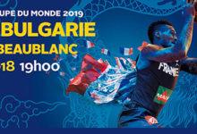 Photo of Les places pour France – Bulgarie sont disponibles !